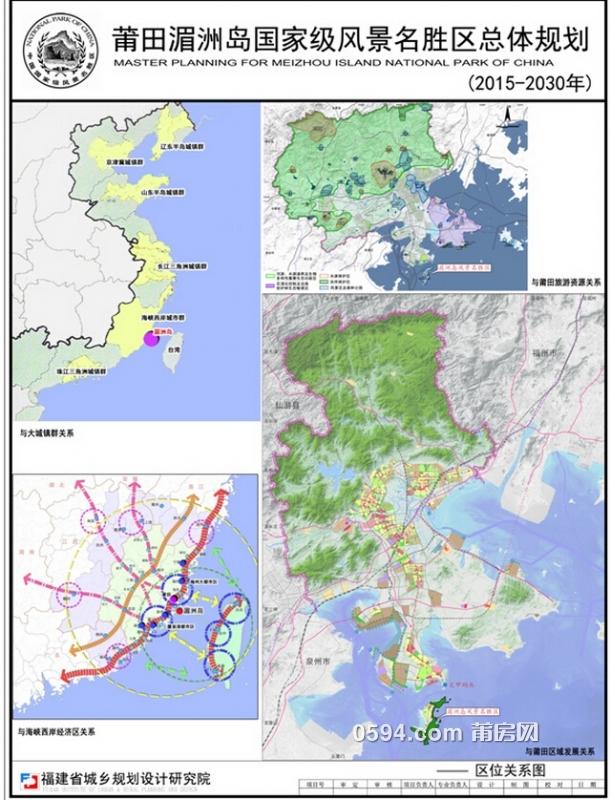 湄洲岛风景名胜区总体规划图(2015-2030),专业服务台湾30年