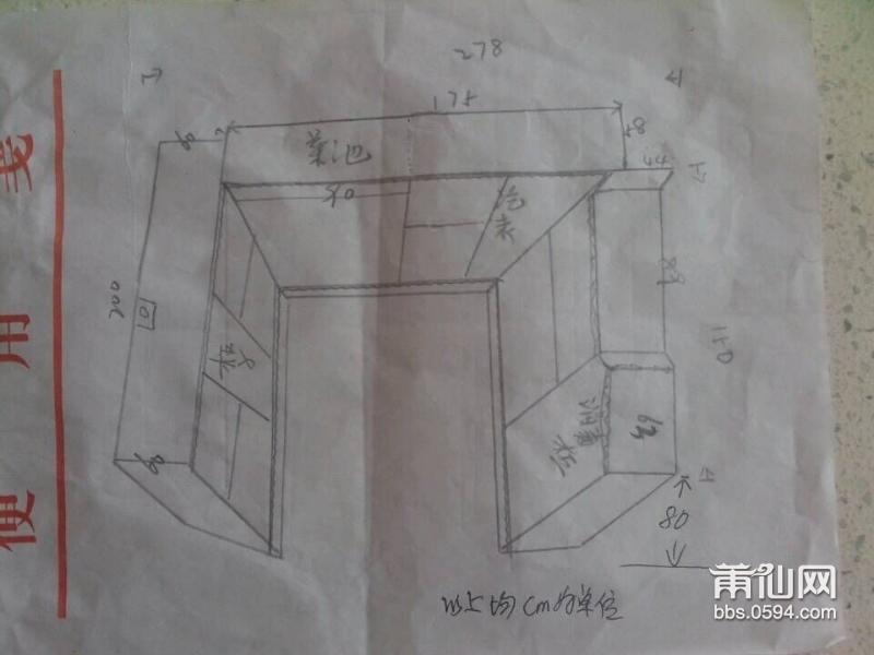20150805厨房灶面设计.jpg