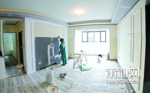 室内水泥漆装修效果