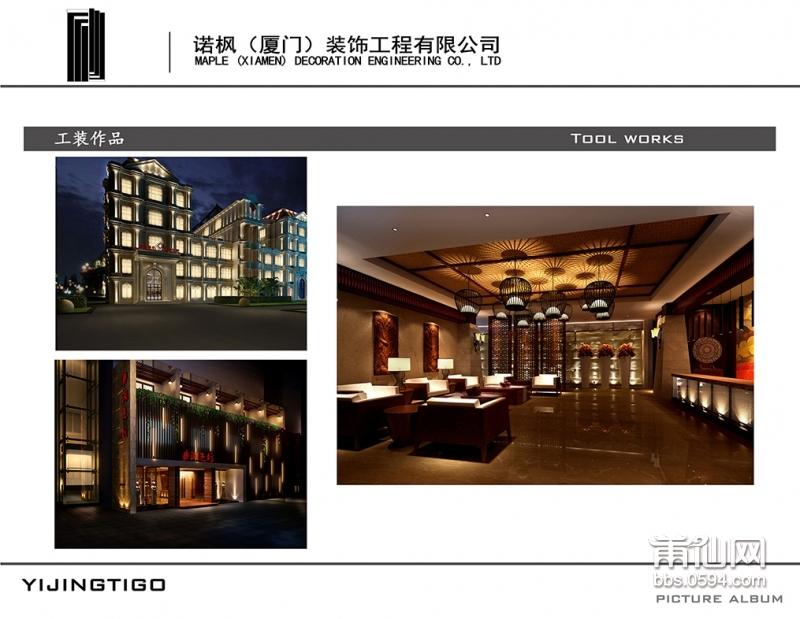 诺枫装饰荣誉出品 设计表现效果图 商业公共空间设计,主创