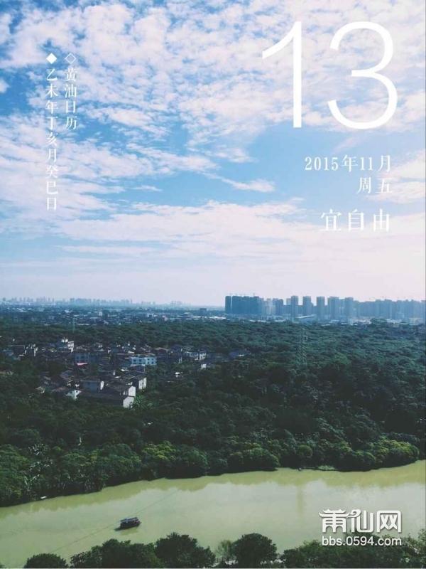 QQ图片20151113111345.jpg