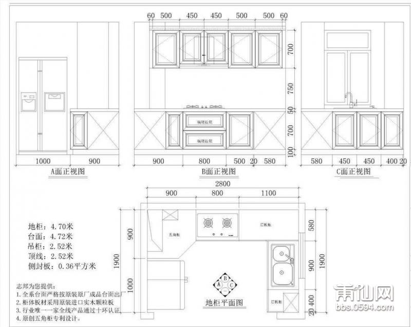 志邦平面 (1).jpg