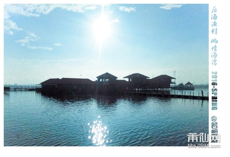 兴化湾后海渔村——莆田的长滩long beach