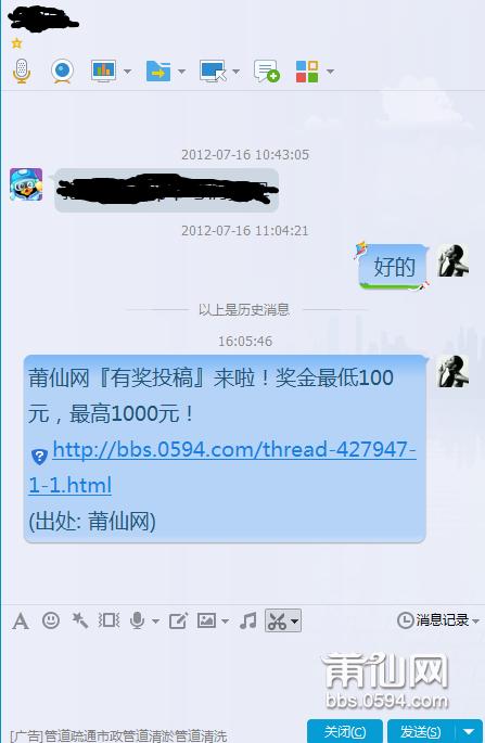 0_副本.png