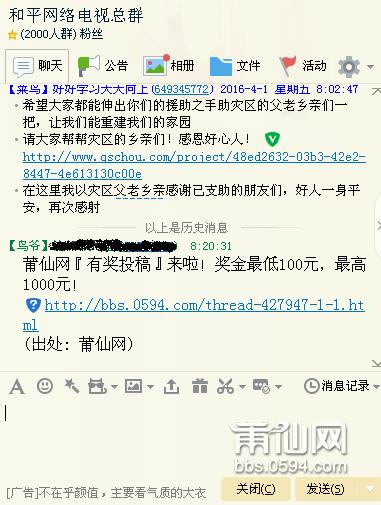 QQ图片20160401082119.png