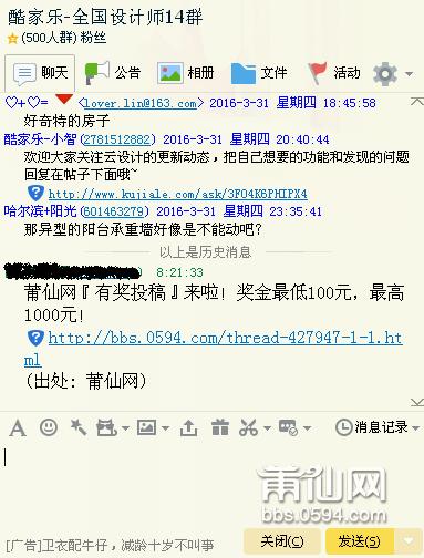 QQ图片20160401082150.png