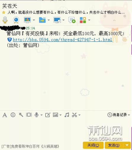 QQ图片20160401082531.png