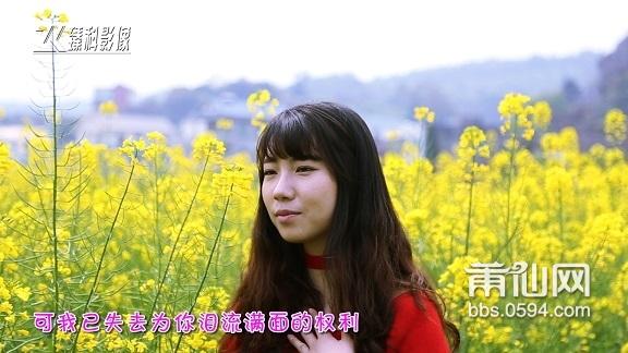 【视频】莆田美女彭怡瑜翻唱hebe田馥甄的《小幸运》