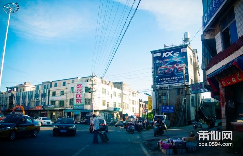平海湾路边海鲜市场 莆田最有特色的海鲜集市