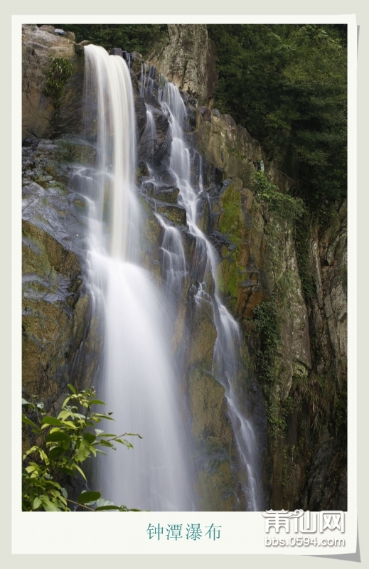 壁纸 风景 旅游 瀑布 山水 桌面 519_800 竖版 竖屏 手机