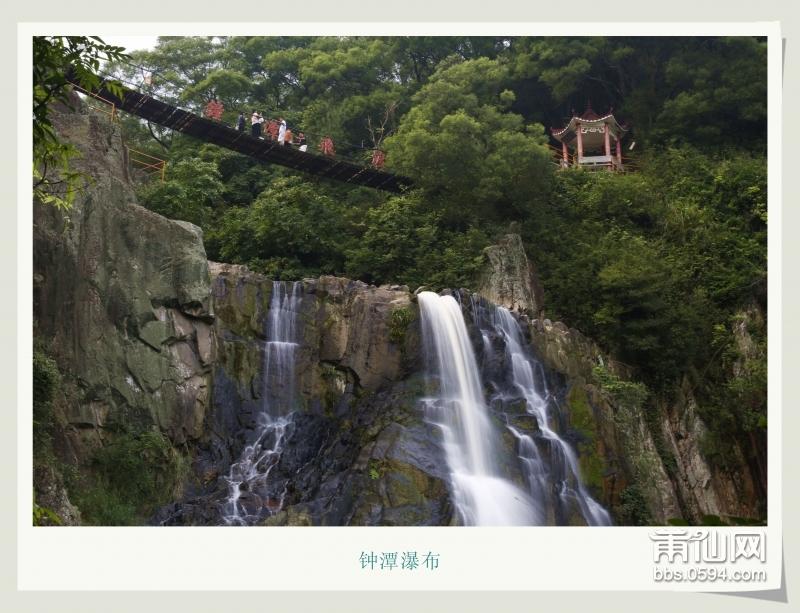 流水七色风景图片