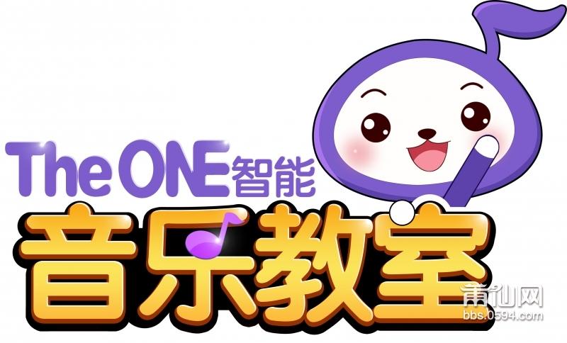 【枫亭】the one智能钢琴教室 开始招生啦!