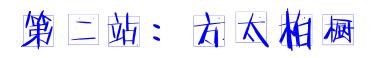 1496541894_762983 (1)_副本.png