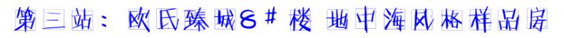 1496542028_869879_副本.png
