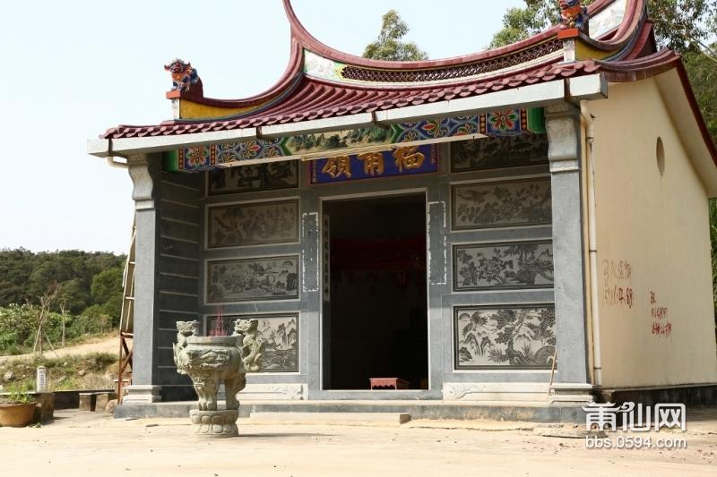 福莆岭上新建的土地庙