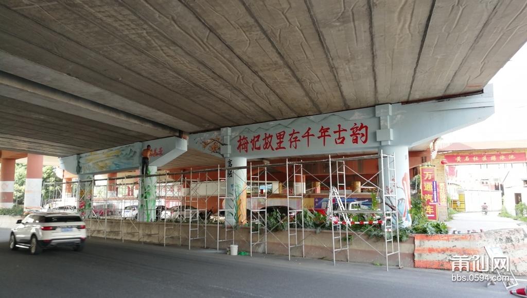 莆田市城厢区一笔一画彩绘工作室,拥有15年以上绘画经验团队,专业