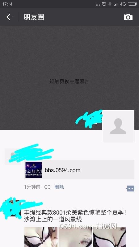 IMG_20170711_173144.jpg