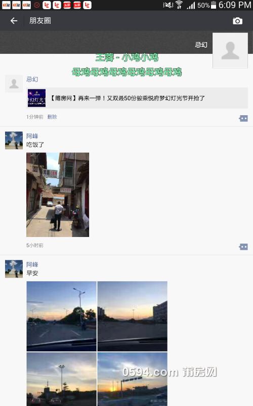 Screenshot_2017-07-11-18-09-57.png