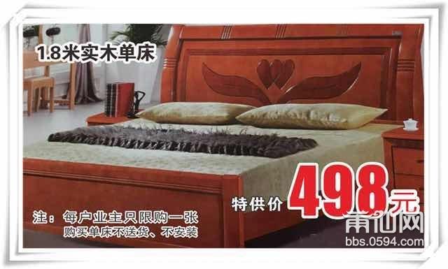 1.8米床.jpeg