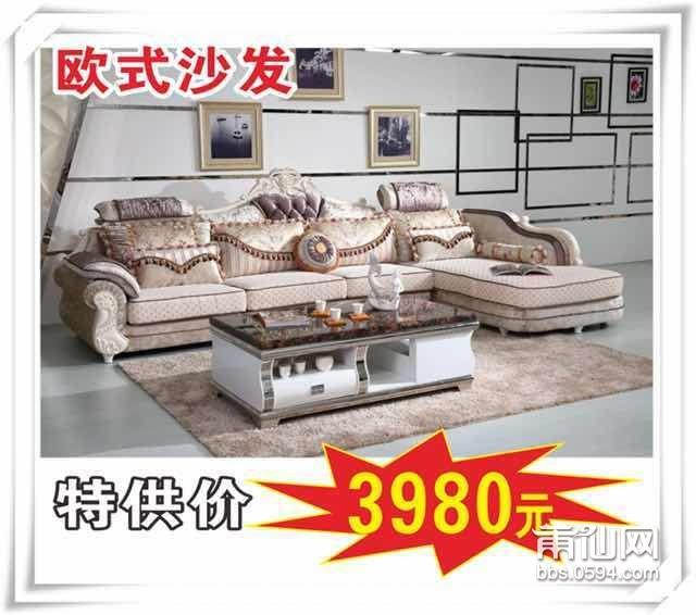欧式沙发.jpeg