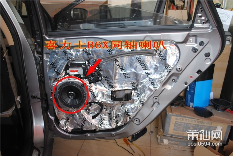 【专业音响改装】现代索纳塔八音响升级改装 汽车荣茂隔音降噪