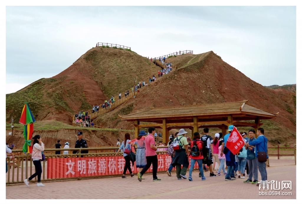 【西北自由行】第十站——甘肃张掖 七彩丹霞景区