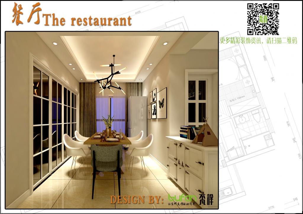 地王广场7-2301林女士餐厅副本.jpg