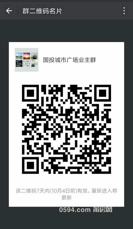 mmexport1506560837114.jpg