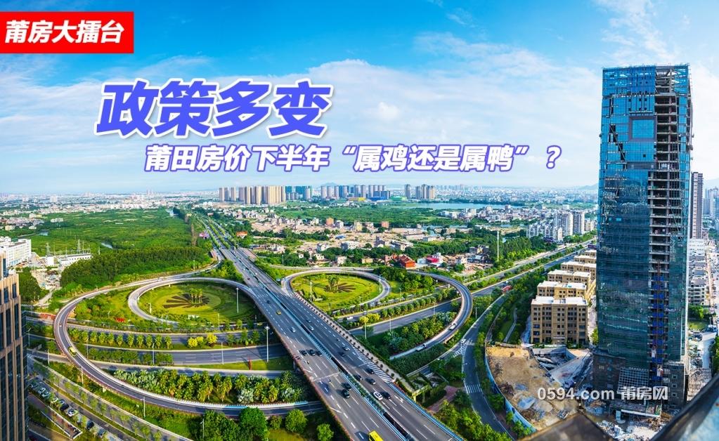 DSC_4975 Panorama.jpg
