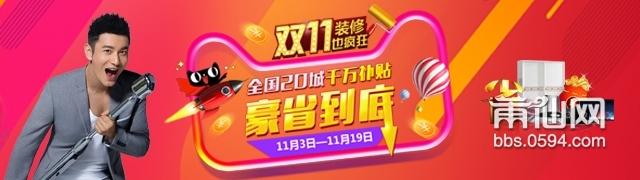 640x180(1).jpg