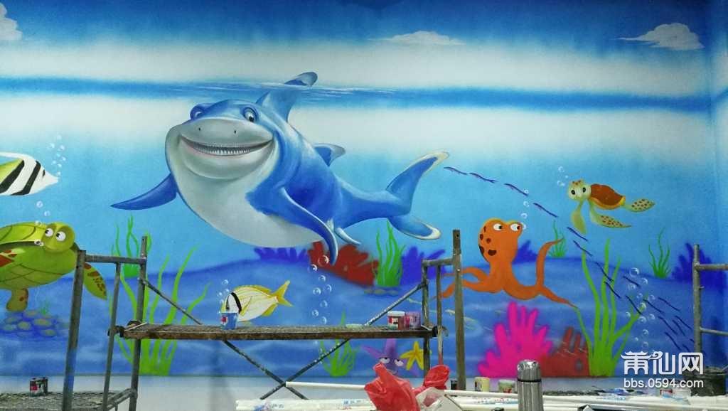 莆田市海洋馆海底世界3d墙体绘画,一笔一画彩绘工作室