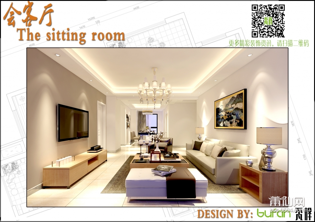 中海国际姜先生客厅2 (1).jpg