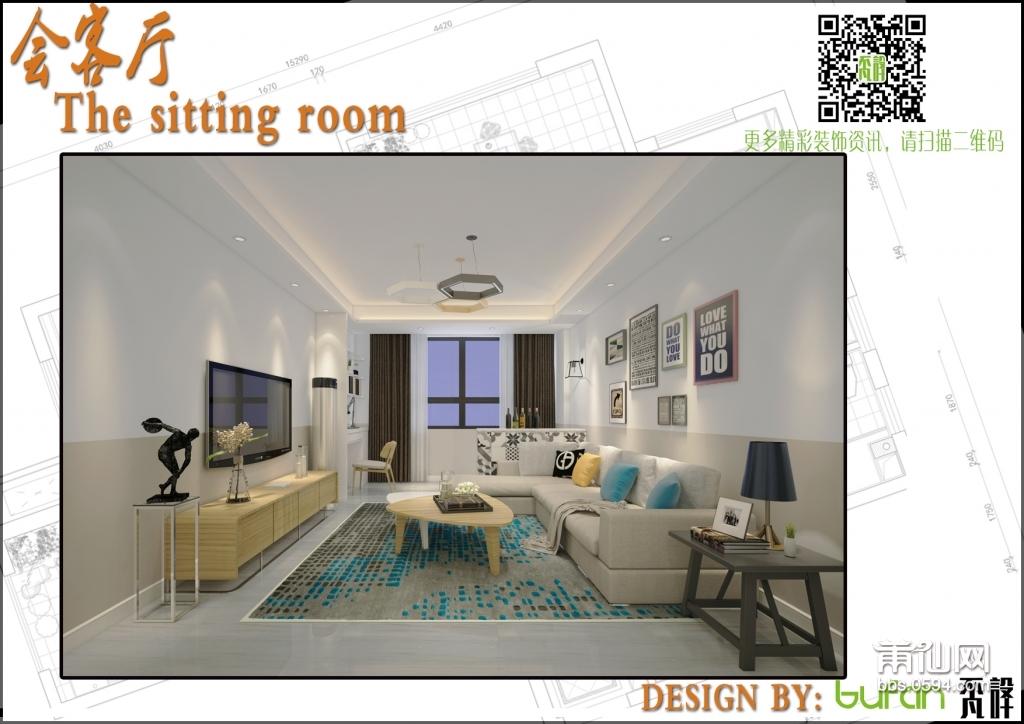 客厅2(2).jpg