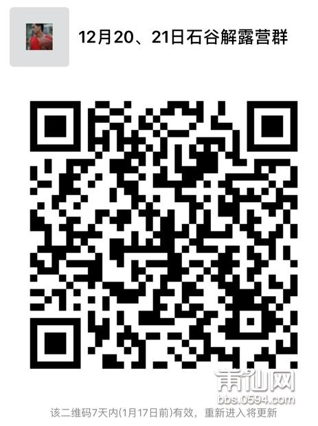 QQ图片20180110161947.png