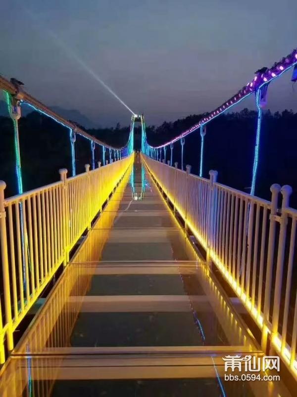 春节莆田九龙谷7d玻璃桥 一起约爬