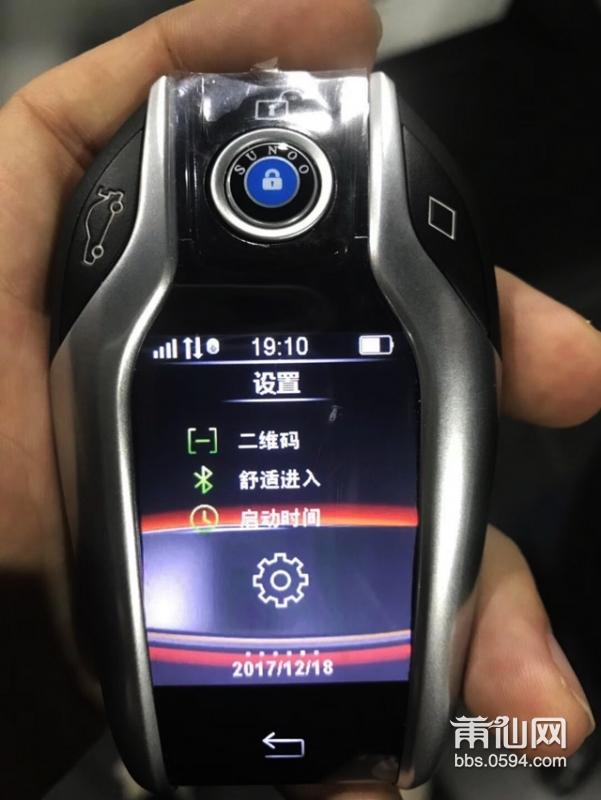 长沙bmw宝马新款彩屏智能遥控器钥匙宝马液晶智能卡钥匙|1234系3gt x5