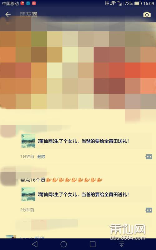 Screenshot_2018-02-05-16-09-17.png