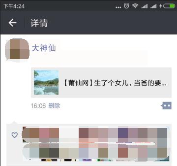 QQ图片20180205163143.png