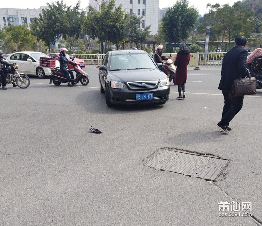 车祸1.jpg