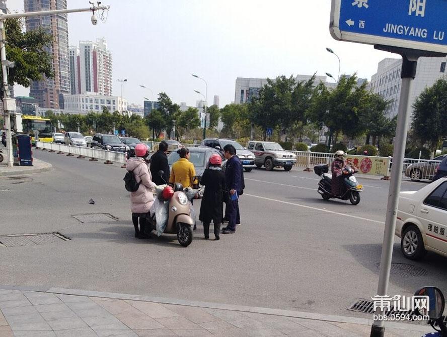 车祸2.jpg