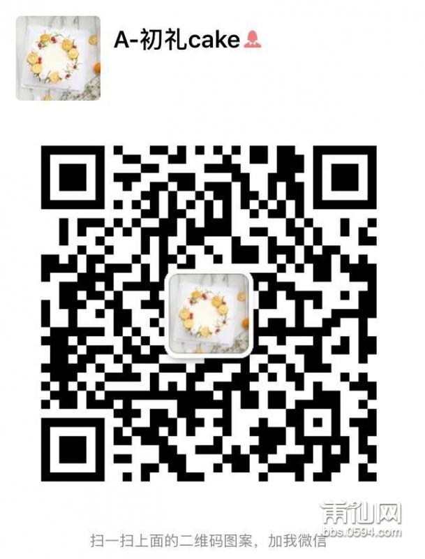 微信图片_20180208170506.jpg
