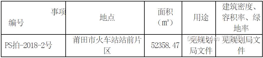 QQ图片20180210102659.png