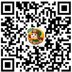 莆房网家居小编-柚子酱微信.png