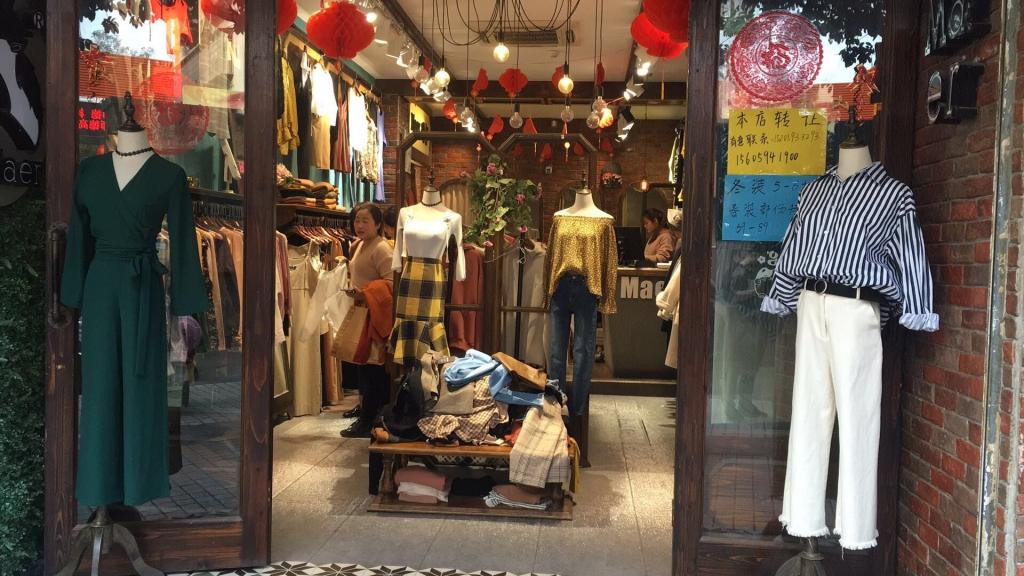 步行街大唐女装3年老店