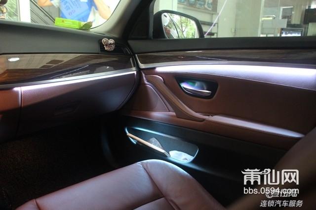 车内氛围灯 深圳宝马5系加装八色氛围灯