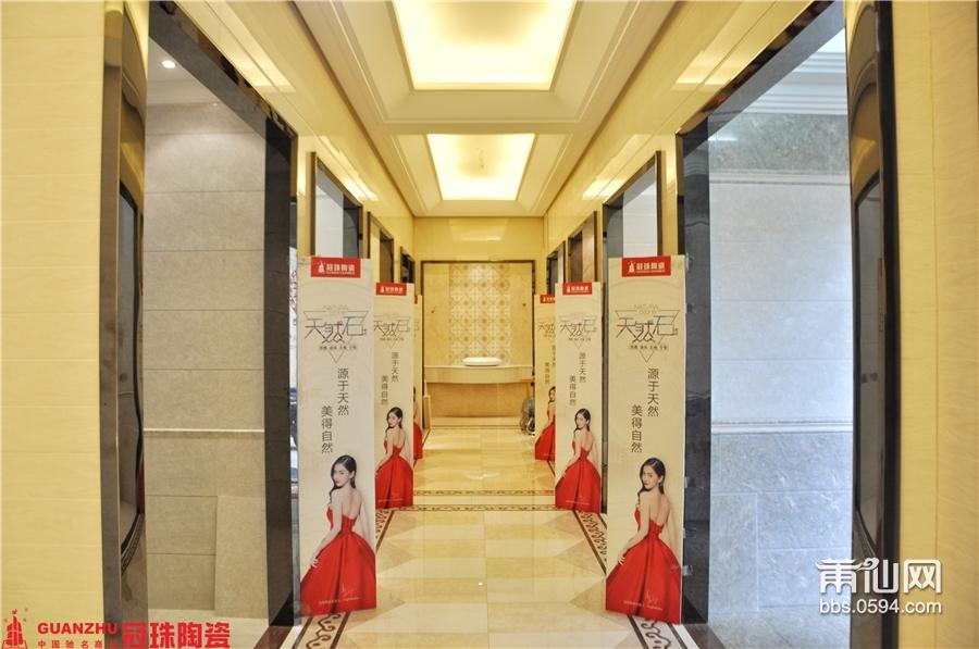 卫浴展厅 (4).jpg