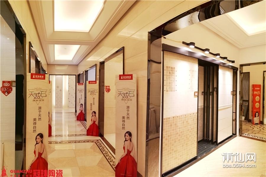 卫浴展厅 (9).jpg