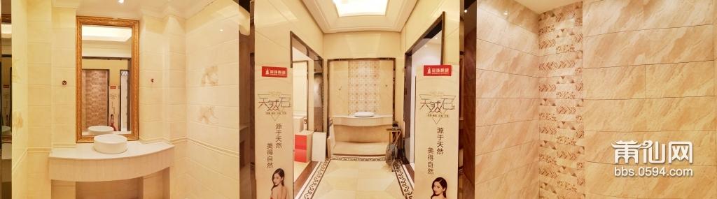卫浴展厅 (12).jpeg