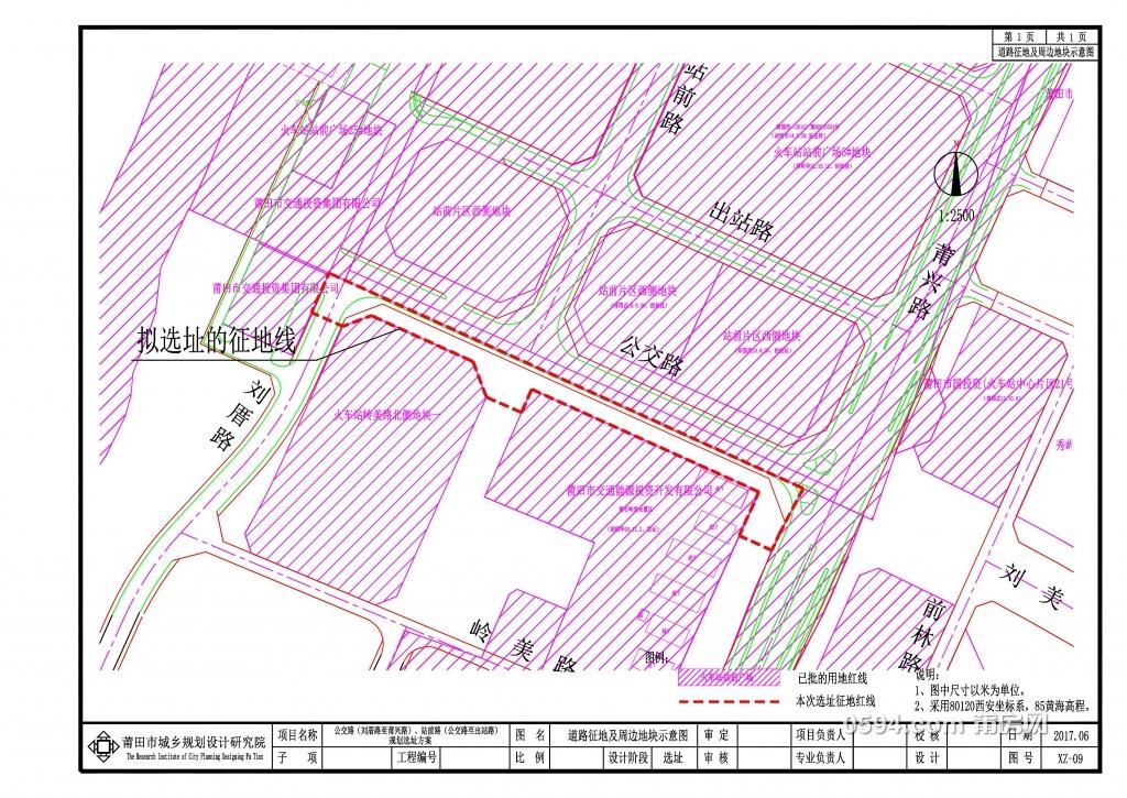 3、公交路站前路选址方案 附图_4.jpg