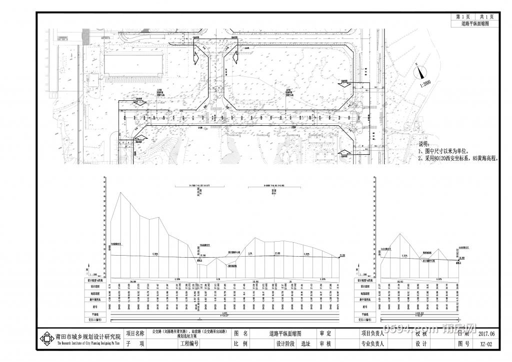 公交路站前路选址方案 附图_2.jpg